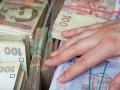 Минюст назвал ТОП-5 должников по выплате зарплат в Украине