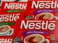 Nestle в шоколаде: Кто заработал и потерял деньги сегодня