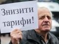 Явный перебор: украинцы получили счета за полный месяц отопления