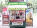 Магия цифр: киевлянин выиграл в лотерею 7,5 млн гривен