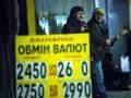 Гривна опустилась до нового антирекорда - 26,8 грн за доллар