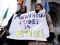 Польша пообещала стипендии украинским студентам, которых выгонят из-за Евромайдана