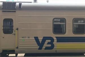 """В Укрзализныце показали поезд """"четырех столиц"""""""