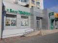 В Одессе прогремел мощный взрыв возле отделения банка