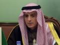 Саудовская Аравия: не будет перемирия в Сирии, запустим план