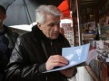 ЦИК зарегистрировал Литвина кандидатом в депутаты