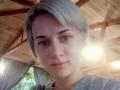 Пропавшую в Киеве девушку и ее парня нашли мертвыми - СМИ