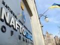 Бывший замглавы Нафтогаза объявлен в розыск