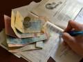 Коммунальные долги украинцев снизились