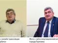 Мэр Покровска хотел сделать своим замом экс-чиновника