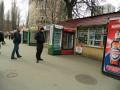 Возле Соломенского рынка была стрельба, два человека госпитализированы