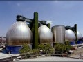В Нью-Йорке влюбленным предлагают посетить водоочистной завод