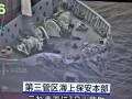 У берегов Японии затонул панамский сухогруз: без вести пропали восемь человек