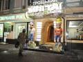 Милиция подтверждает нападения на два ресторана в Киеве