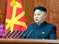 В КНДР изымается вся информация о вдове казненного дяди Ким Чен Уна