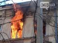 В Одессе загорелся многоквартирный дом, жильцов эвакуировали