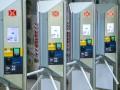Одну из станций метро частично закроют с 20 февраля: Известна причина