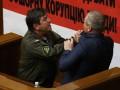 Вилкул и Тимошенко устроили потасовку у трибуны Рады