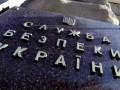 СБУ установит, кто представлял Крым у президента Чехии