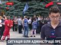 "АП ""атаковали"" три группы протестующих"