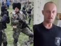 Под Краснодоном погиб кубанский казак Пономарев, товарищ Бабая - соцсети