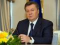 Суд готов предоставить Януковичу охрану в Украине