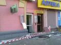 Во взрыве возле банка в Киеве СБУ подозревает спецслужбы РФ