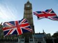 Британия проверит 706 виз богатых россиян