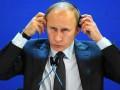 Путин может выступить на открытии 70-й сессии Генассамблеи ООН - СМИ