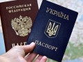 В РФ намерены признать украинцев носителями русского языка