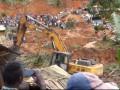 В Камеруне более 40 человек стали жертвами оползня