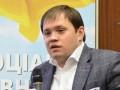 Апелляцию по делу адвоката Бугая Апелляционный суд рассмотрит 23 апреля