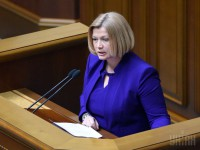 Геращенко объяснила значение решения суда ООН по иску против РФ