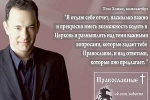 Плакати з'являться в Україні, Росії та Білорусі
