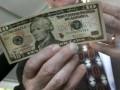 Доллар стремительно дорожает по отношению ко всем мировым валютам