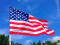 Агентство США по международному развитию предоставит Украине финпомощь