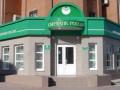 Прибыль Сбербанка России упала в 8,5 раз