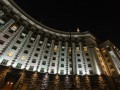 Исполком СНГ уличил украинский Кабмин в подделке документа