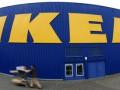 IKEA отрицает возможность строительства жилого квартала в Гамбурге