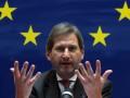 Украина получит в декабре 500 миллионов евро помощи от ЕС