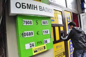 Украинцы не хотят менять валюту с паспортом