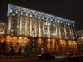 В Киеве может появиться улица Малевича