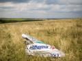 MH17: Нидерланды ждут объяснения сомнений Малайзии