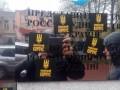 Национальный корпус заблокировал офис российской организации