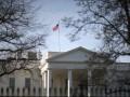 США готовят ядерное соглашение с РФ и Китаем - СМИ