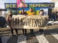 В Харькове активисты ожидают прибытия Зеленского