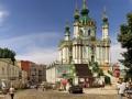 Андреевская церковь перешла в пользование Константинополя