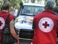 Красный Крест расширяет миссию на Донбассе