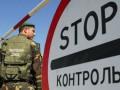 В РФ арестовали украинских пограничников