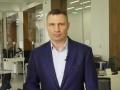 Вирус распространяется: Кличко призвал киевлян оставаться дома